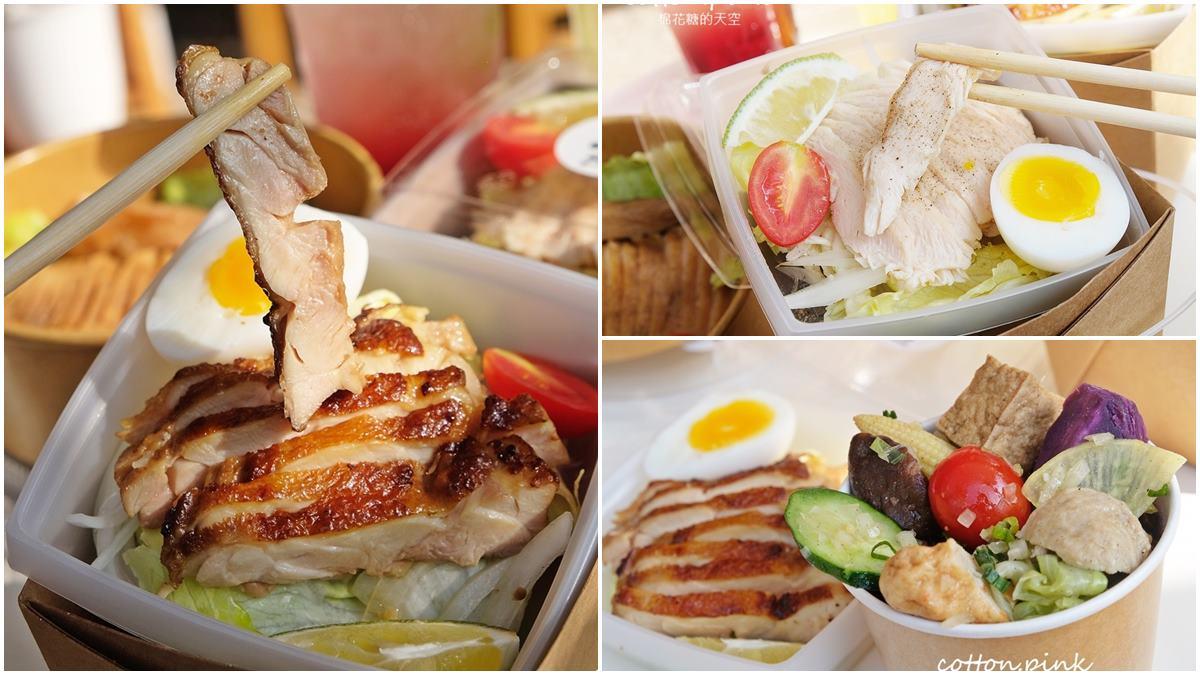 台中網美系鹹水雞舒肥處理嫩口又多汁,20多種食材、6種醬料配搭超豐富