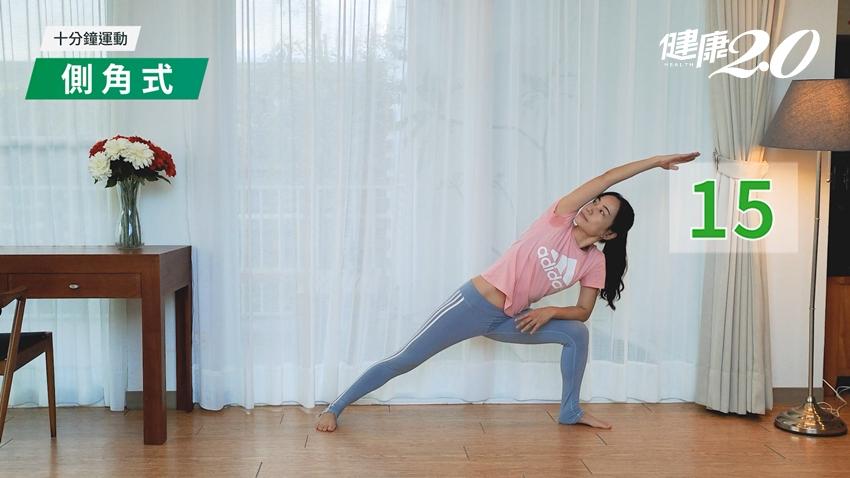久坐族必學臀部伸展 10分鐘放鬆緊繃肌肉 尤其第6招超舒服!