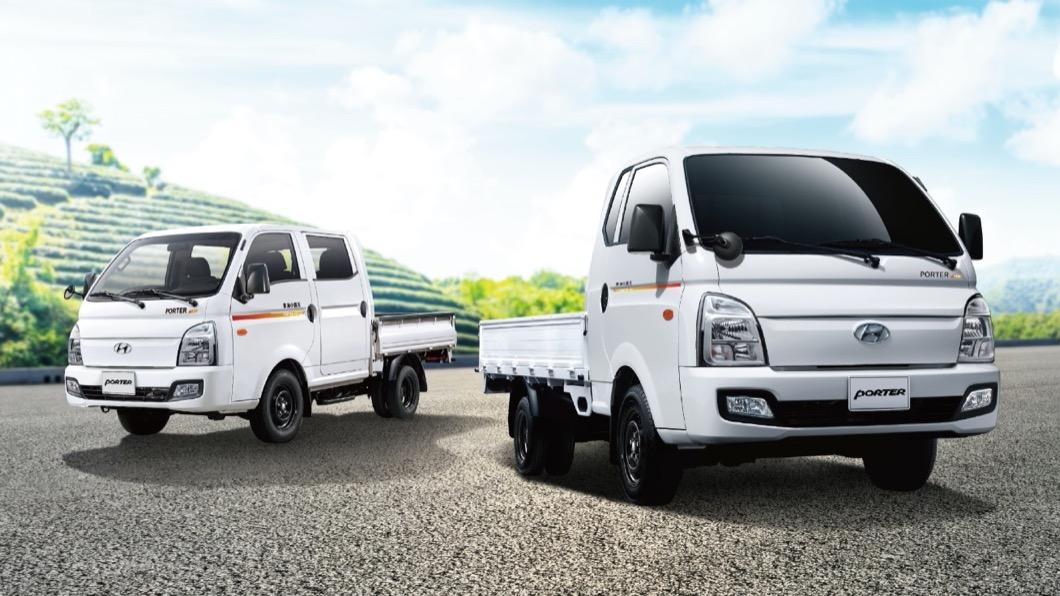 為了因應環保趨勢,Hyundai於1/5正式推出全新Porter Pro。(圖片來源/ Hyundai) 全新Porter Pro售價69.8萬起 5速手自排也給力!