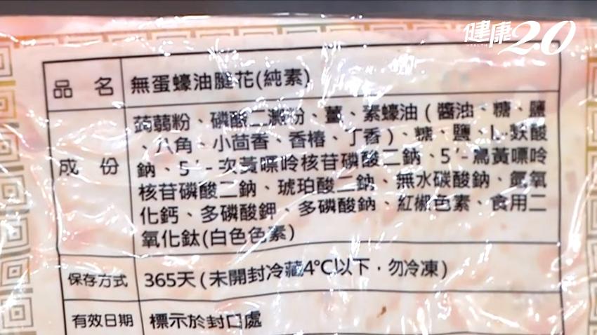 劉德華、張學友都吃素!全素、五辛素、蛋奶素怎麼吃?醫師提醒1種食物少吃