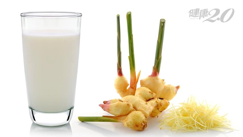 豆漿、羊奶、牛奶哪個營養?1杯「薑汁牛奶」祛寒、補鈣、防骨鬆