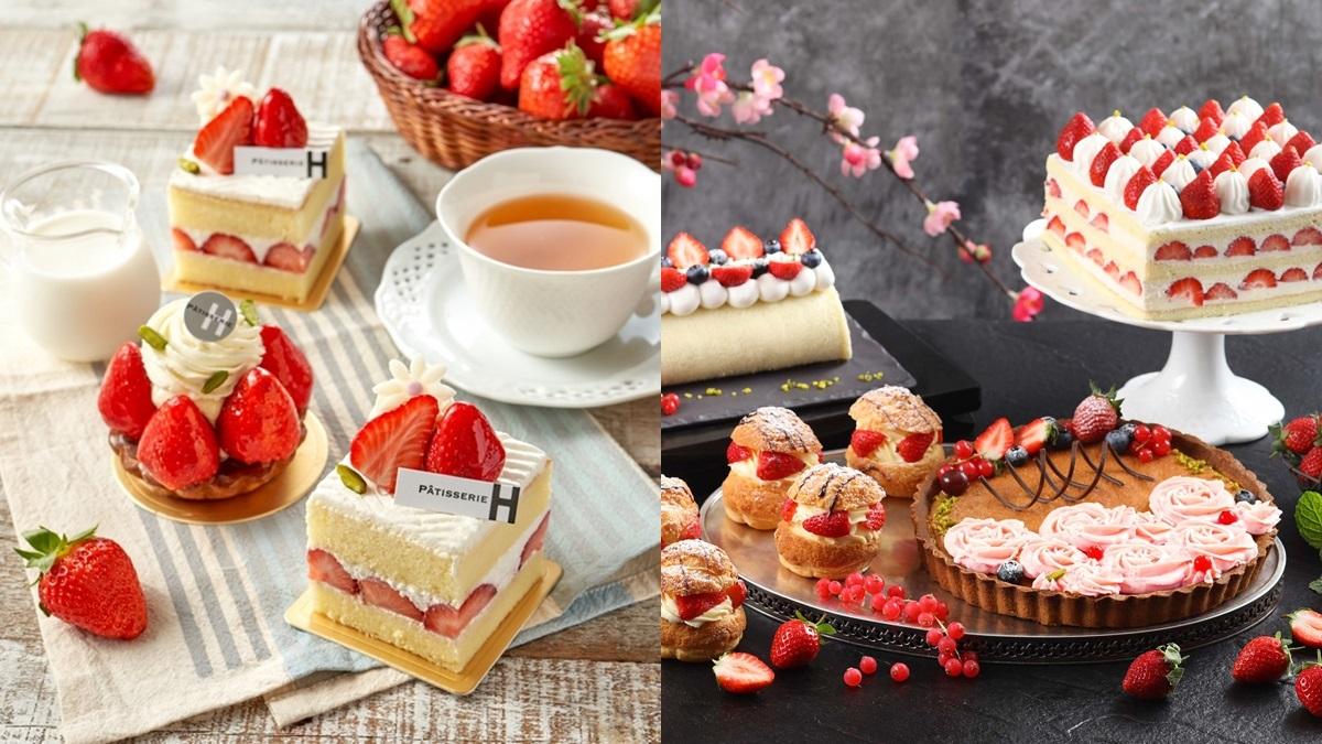 2大超狂草莓主題!飯店草莓甜點90元能吃,草莓、日本和牛無限吃到飽