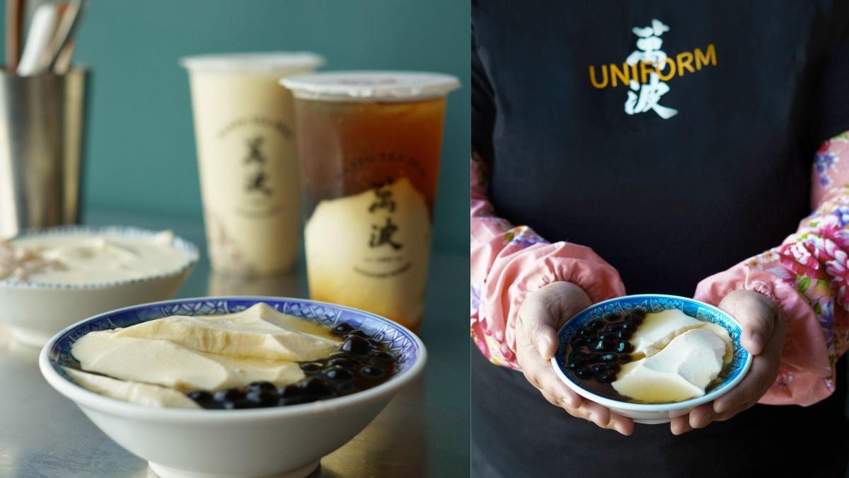 波霸、小芋圓、嫩仙草配著吃!萬波古早味「軟嫩豆花」系列這時有,還可免費加薑