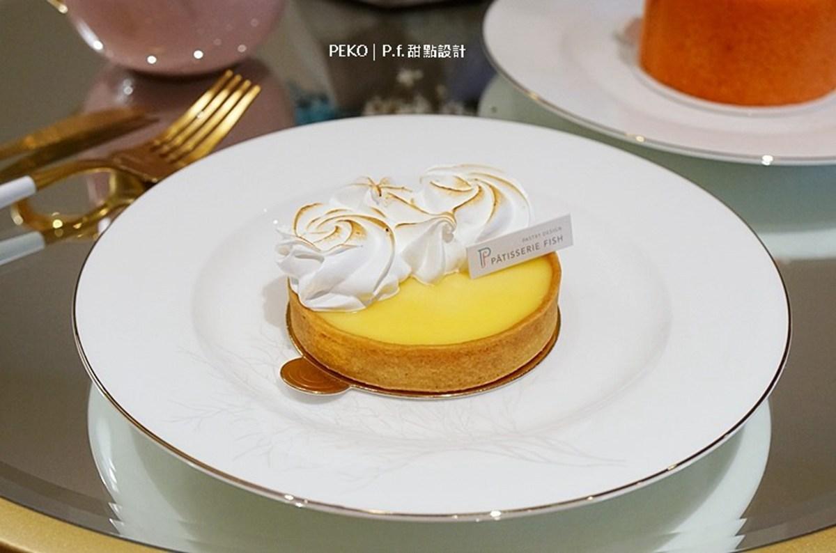 板橋暴紅隱藏版網美店!8款法式甜點好吃又好拍:粉紅蕭邦、芋見理查、戀愛藍莓夜