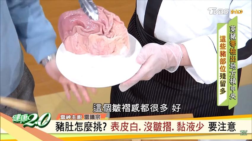 怕吃到萊豬內臟 主廚傳授挑選3祕訣