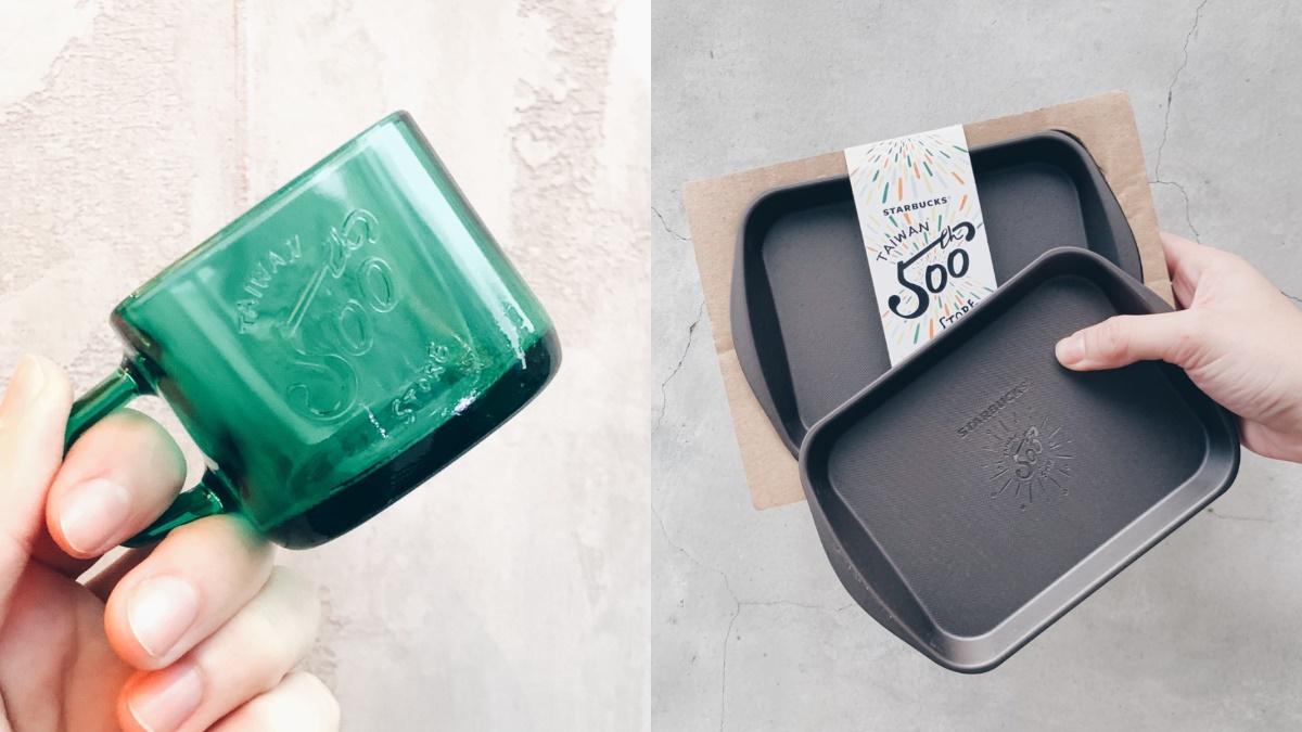 這5天又有「買一送一」!星巴克全新「煙燻奶油糖風味那堤」,還有30款金牛杯快搶