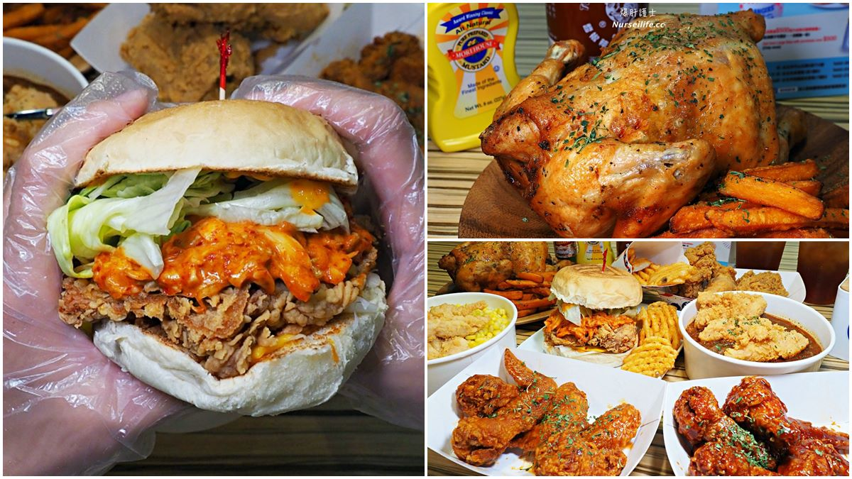 地德州味!天母之光炸雞店必吃祕醬烤全雞,巨無霸雞腿堡一口咬不下