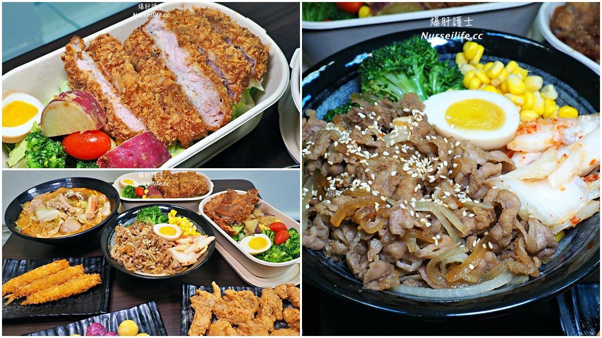 專治吃不飽!天母高CP值丼飯加飯不加價,必點雙倍肉牛丼、厚切豬排沙拉餐盒