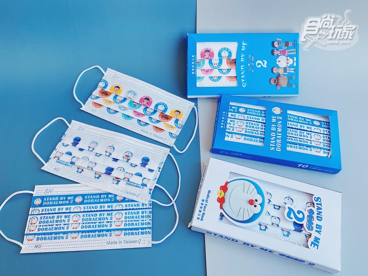 粉絲請記「這3天」!超萌「哆啦A夢醫療口罩」9款式開賣,大雄、靜香也全員到齊