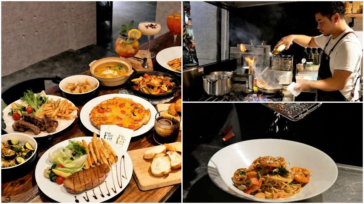 白天賣早午餐晚上變餐酒館!台南超有哏義法料理,必點酥炸生蠔、嫩肩牛肋條