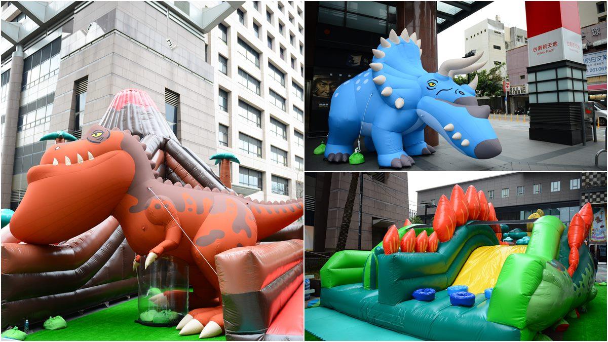 小惡魔放生新去處!超巨型「戽斗恐龍叢林樂園」登古都,必玩7公尺暴龍溜滑梯、大迷宮