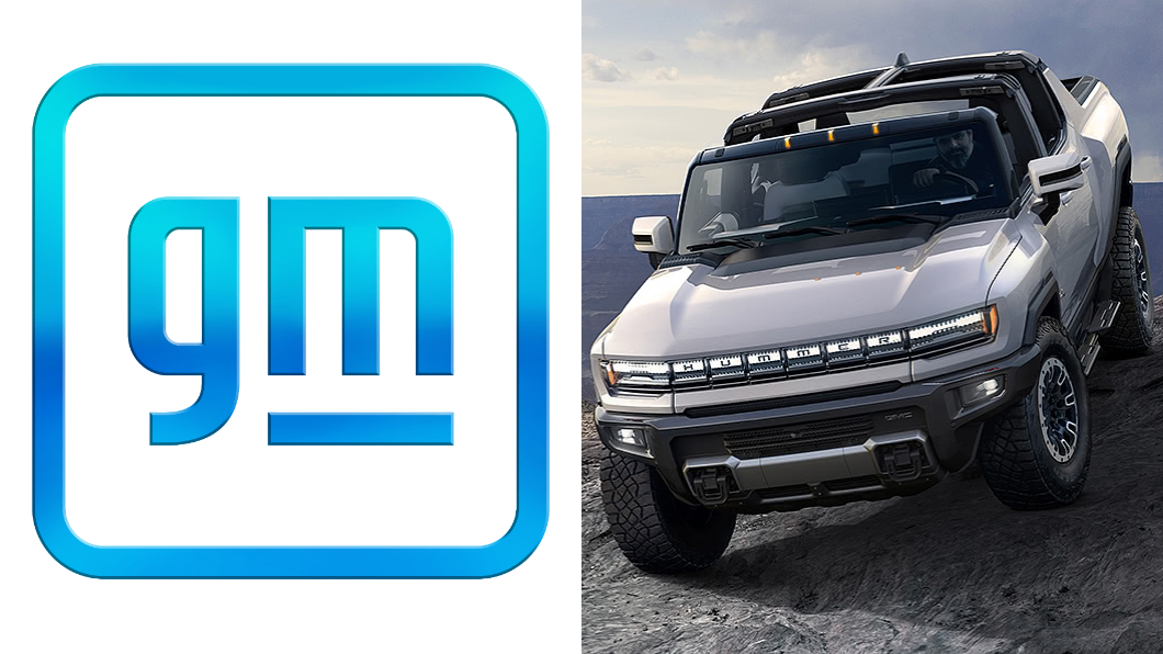 GM換下已使用超過50年的廠徽,原因是品牌決定邁向電動車世代。(圖片來源/ GM) 換廠徽是大工程 GM為何堅持要改?