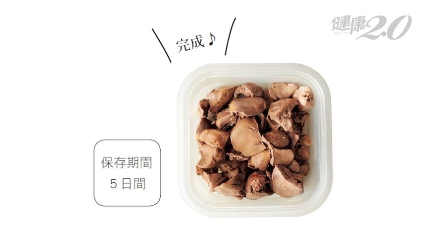 雞肝去血水好麻煩?1妙招雞肝沒腥味又超軟嫩 3吃法補鐵防貧血