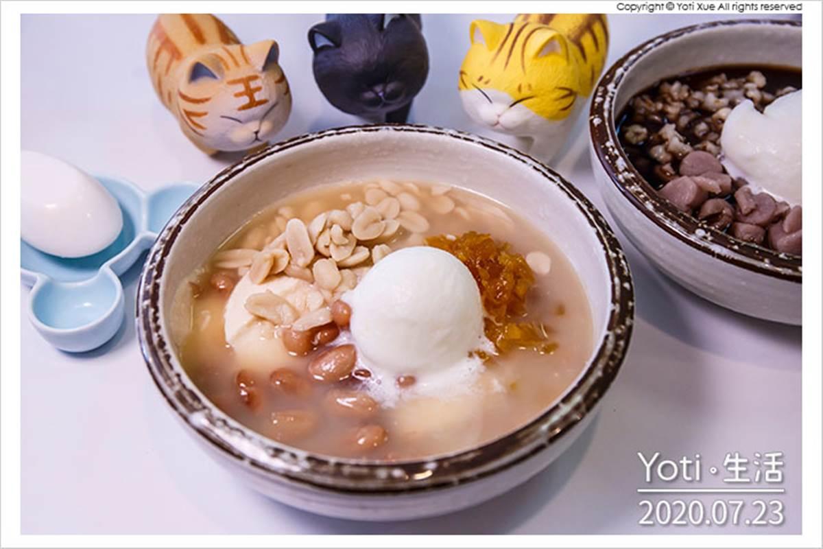 超佛心!45元豆花任選糖水、豆漿、仙草3種湯底,挑「3種配料」加1球古早味綿綿冰