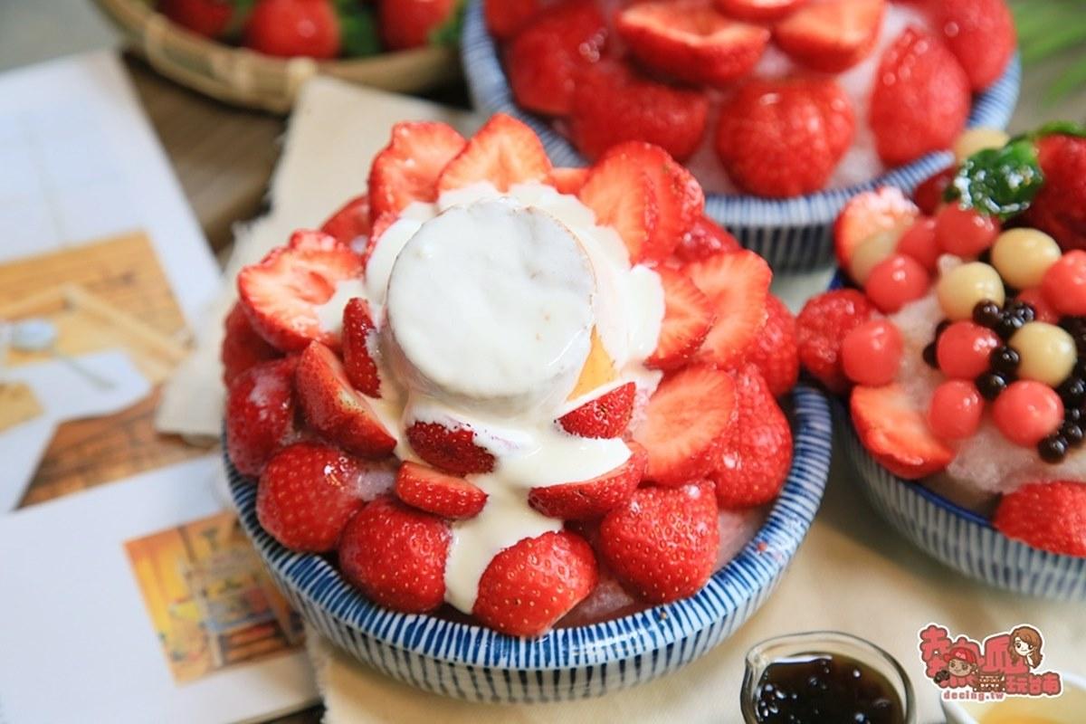 草莓控注意!台南草莓奶蓋布丁冰甜蜜度破表,3款冰品好吃又好拍