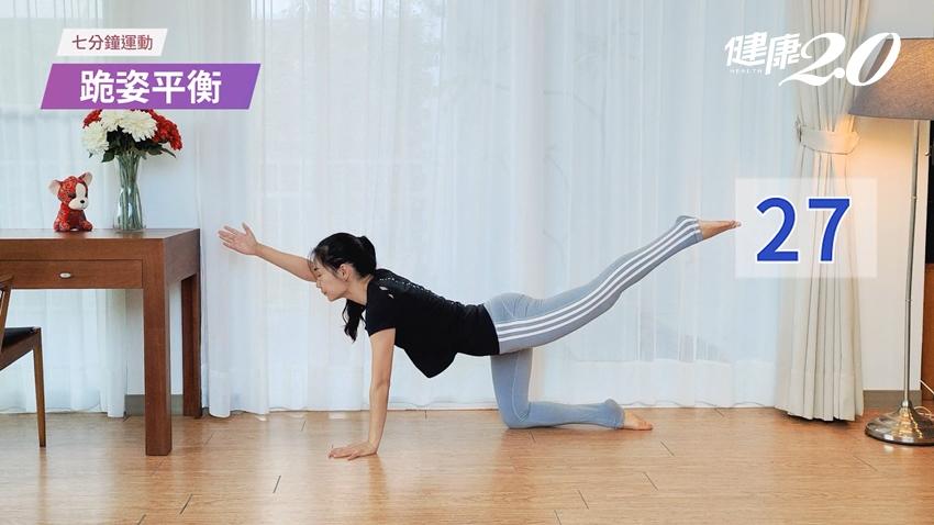 每天7分鐘瘦小腹!醫師教你練「棒式」3招變化 核心肌群變強壯