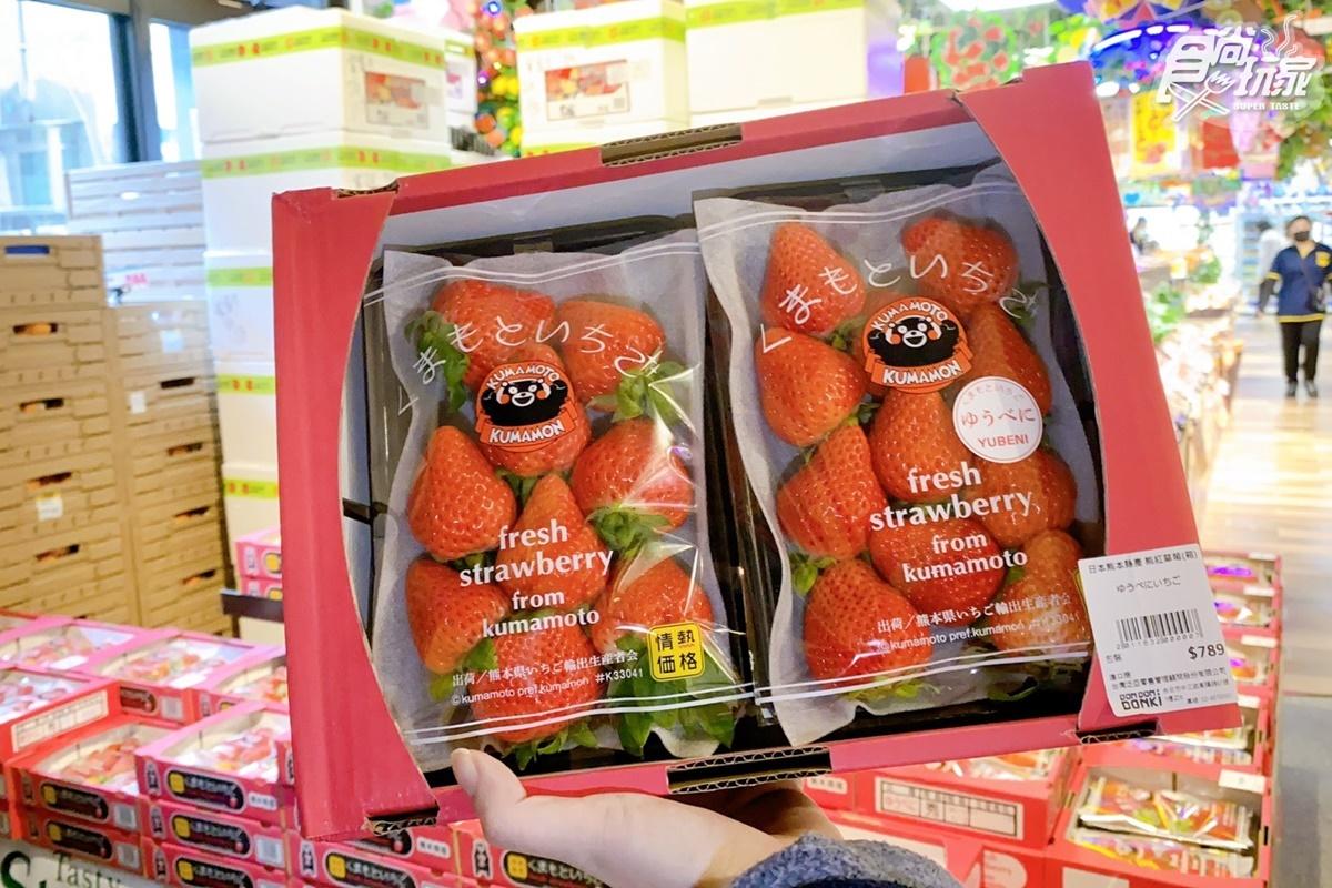 唐吉軻德超詳細樓層攻略!暖暖包、成人用品在「這樓」,烤蕃薯、大阪燒必吃