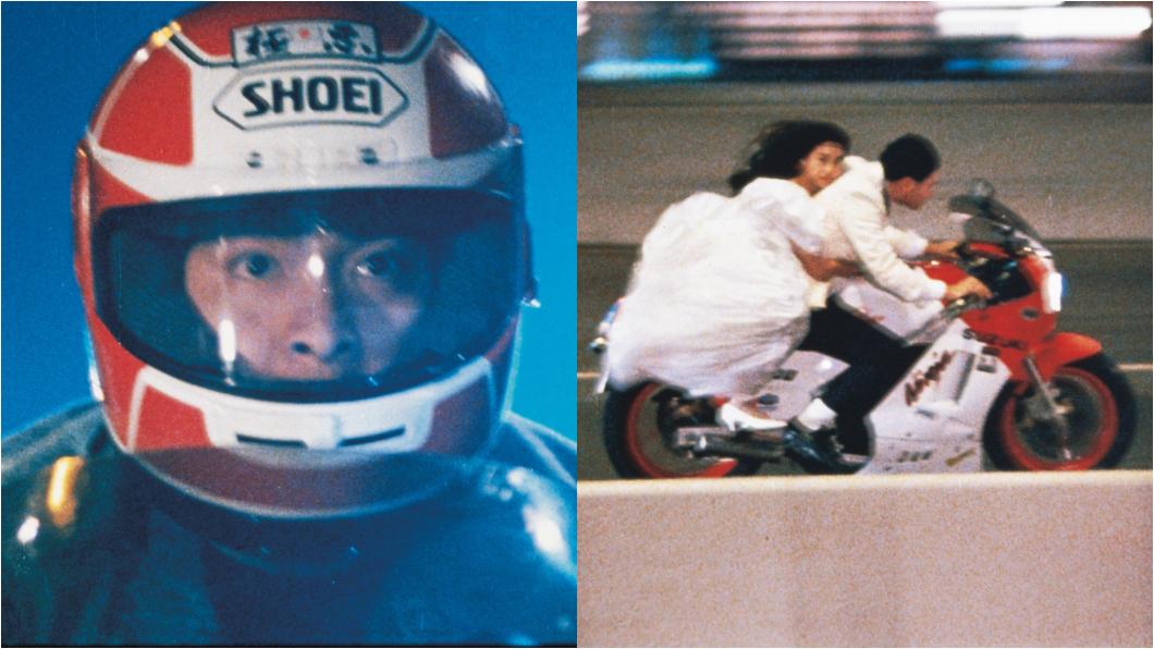 電影中劉德華騎著一輛1985年Suzuki RG500,有趣的是車身上還貼著Kawasaki Ninja貼紙,油箱則貼著Honda無限貼紙。(圖片來源/ 華映 臉書) 相隔30年追夢人回來了! 電影《天若有情》大銀幕經典重映