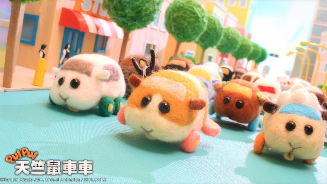 日本動畫《Pui Pui天竺鼠車車》推出以來一夕爆紅,儘管每集片長只有2分40秒,且完全沒有對白,只有由「真鼠」配音的天竺鼠叫聲。(圖片來源/ Muse木棉花) 這款「天竺鼠車車」很可以! 路上汽車都變天竺鼠了