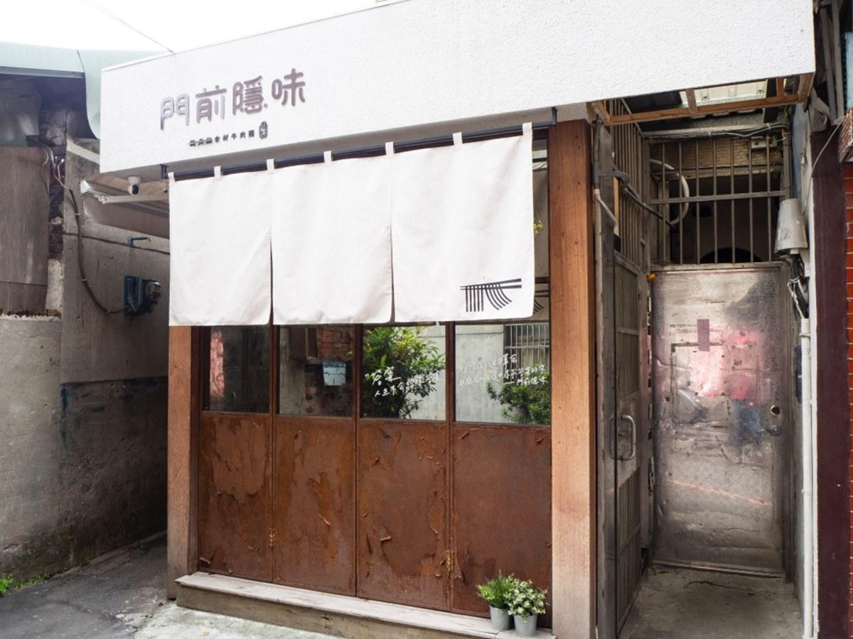 預約滿到明年!板橋神祕牛肉麵店每日限賣30碗,軟嫩牛腱也能宅配到家