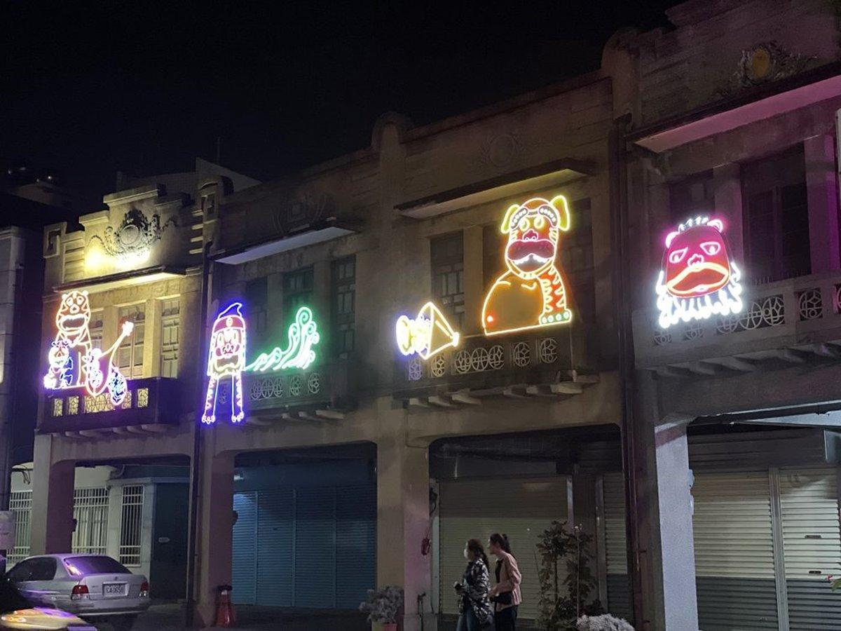 愈夜愈美麗!台南鹽水變身深夜美術館,打卡必拍魚鱗巷、造月工坊