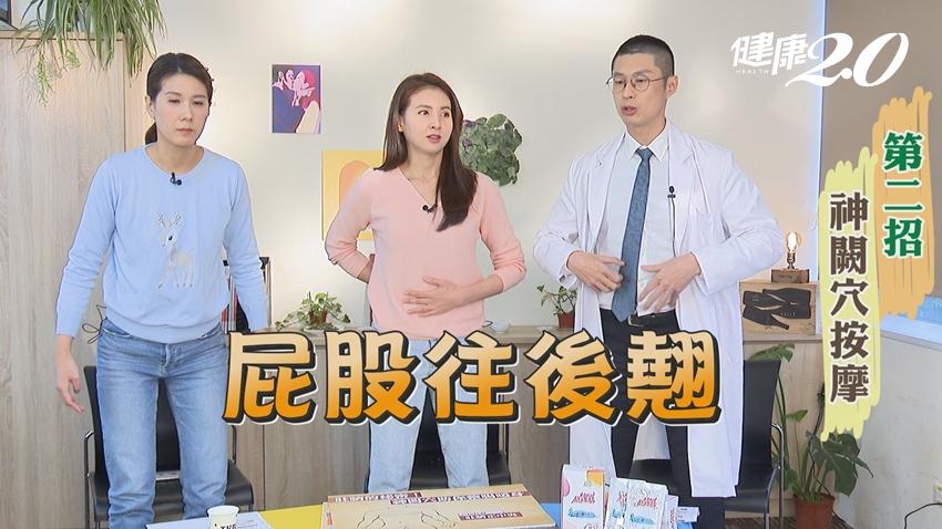 年過30歲小心宮寒危機!醫師2招暖宮 子宮好人不老