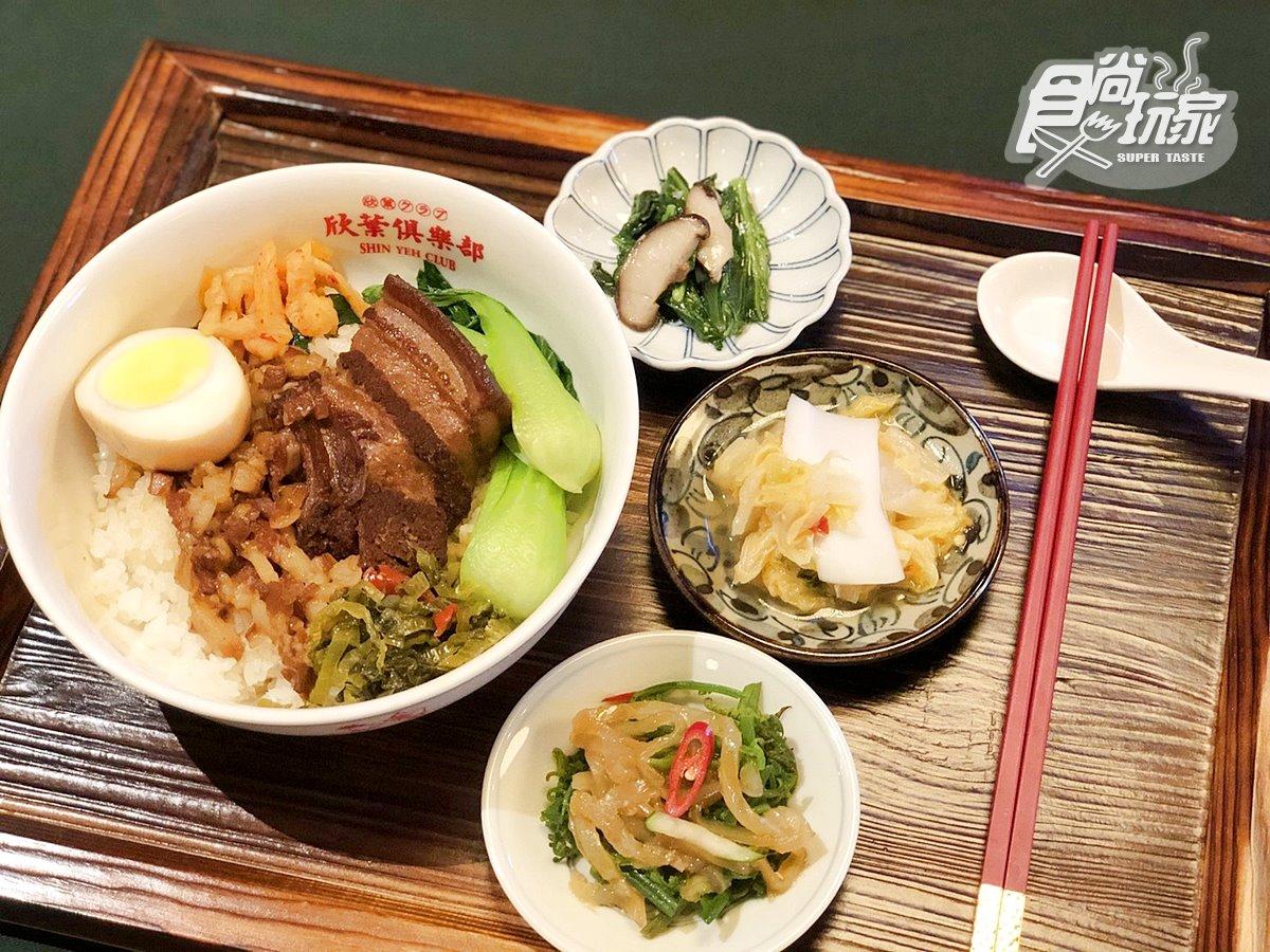 【新開店】最台餐酒館「欣葉俱樂部」快閃1年,380元爽嗑10道台菜料理、師園鹽酥雞吃到飽