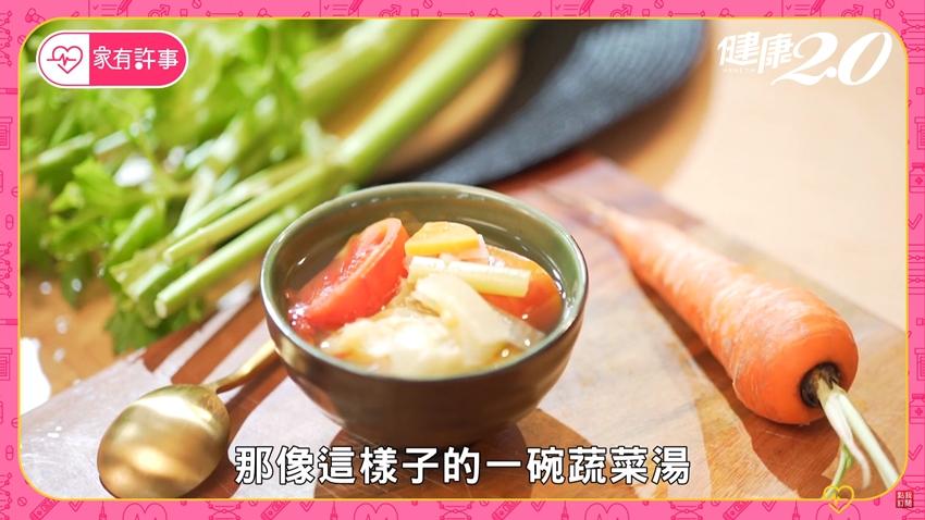 喝湯會變胖嗎?醫師教你5種蔬果煮出「瘦身湯」 營養關鍵曝光了