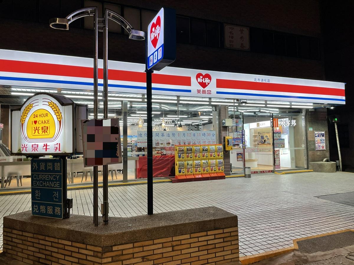 防疫要緊!7-11、萊爾富、OKmart「桃園門市」都禁內用,全家消毒頻率增加