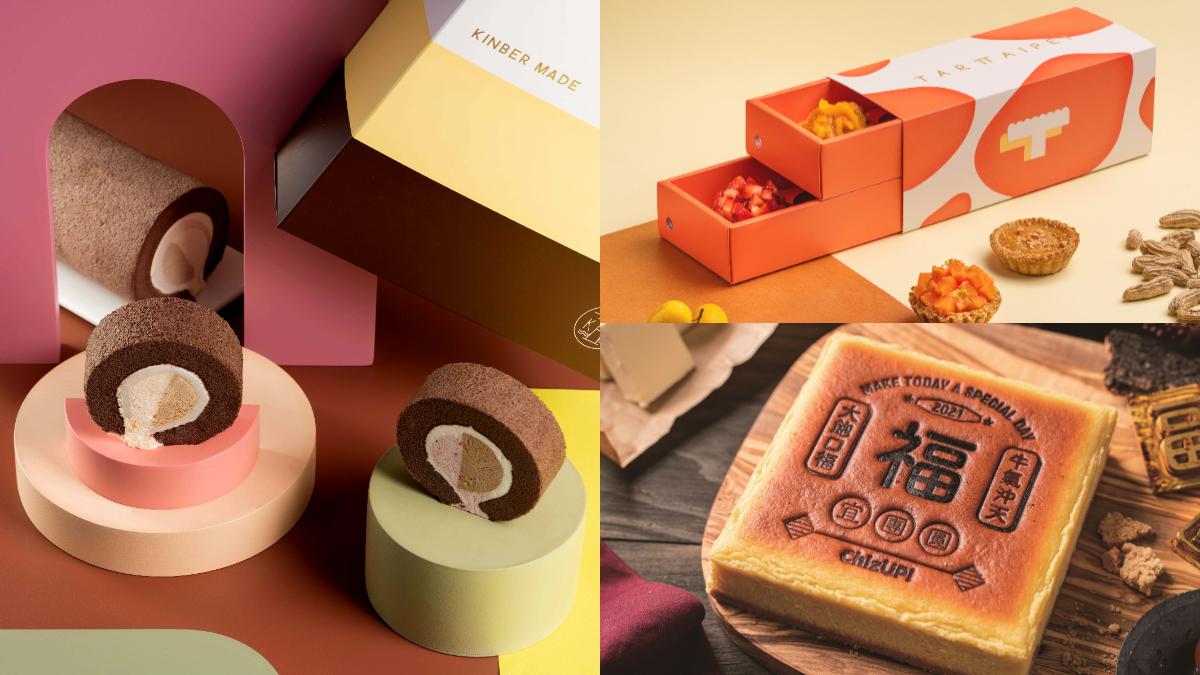 送禮送進心坎裡!2021最喜氣7大過年禮盒推薦,字曆蛋糕、富士山生乳捲超吸睛
