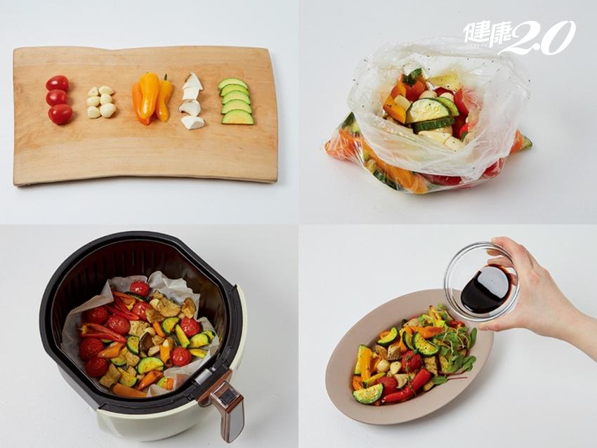 通通丟進氣炸鍋裡!3道低油蔬菜料理 簡單調味就很美味