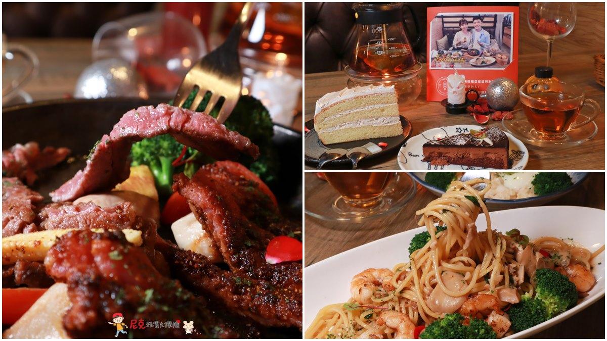 情人節約會首選!台北高評價歐陸料理必點特調香料肋眼牛,用餐還送紀念照超貼心