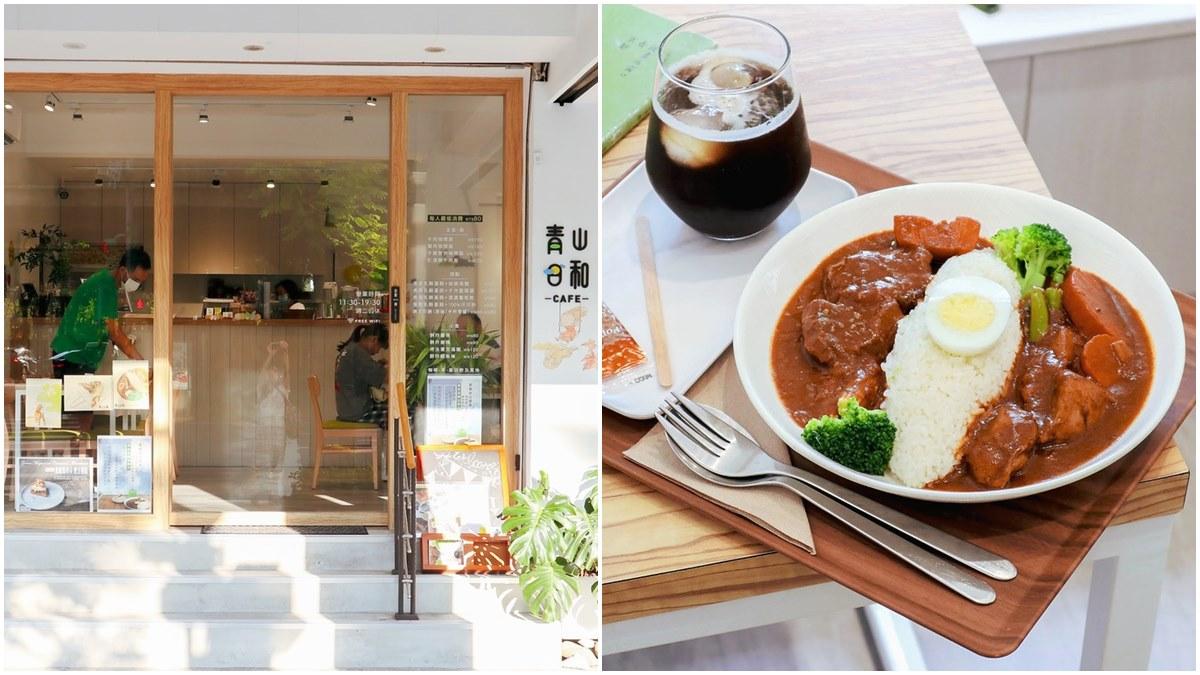 IG打卡囉!小清新咖啡店看綠景+聽爵士樂,超夯限量紅酒燉牛肉必點