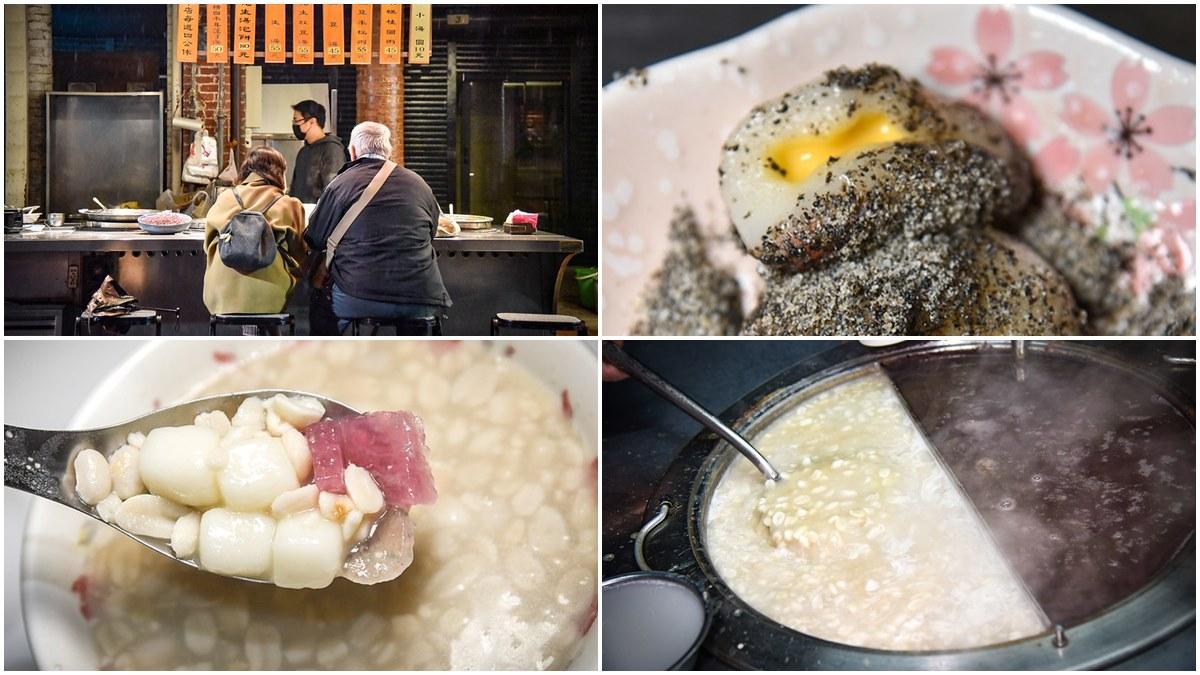 老字號PK!萬華人激推5家甜湯、燒麻糬:湯圓搭脆圓、獨創黃金起司、招牌酥鬆泡餅