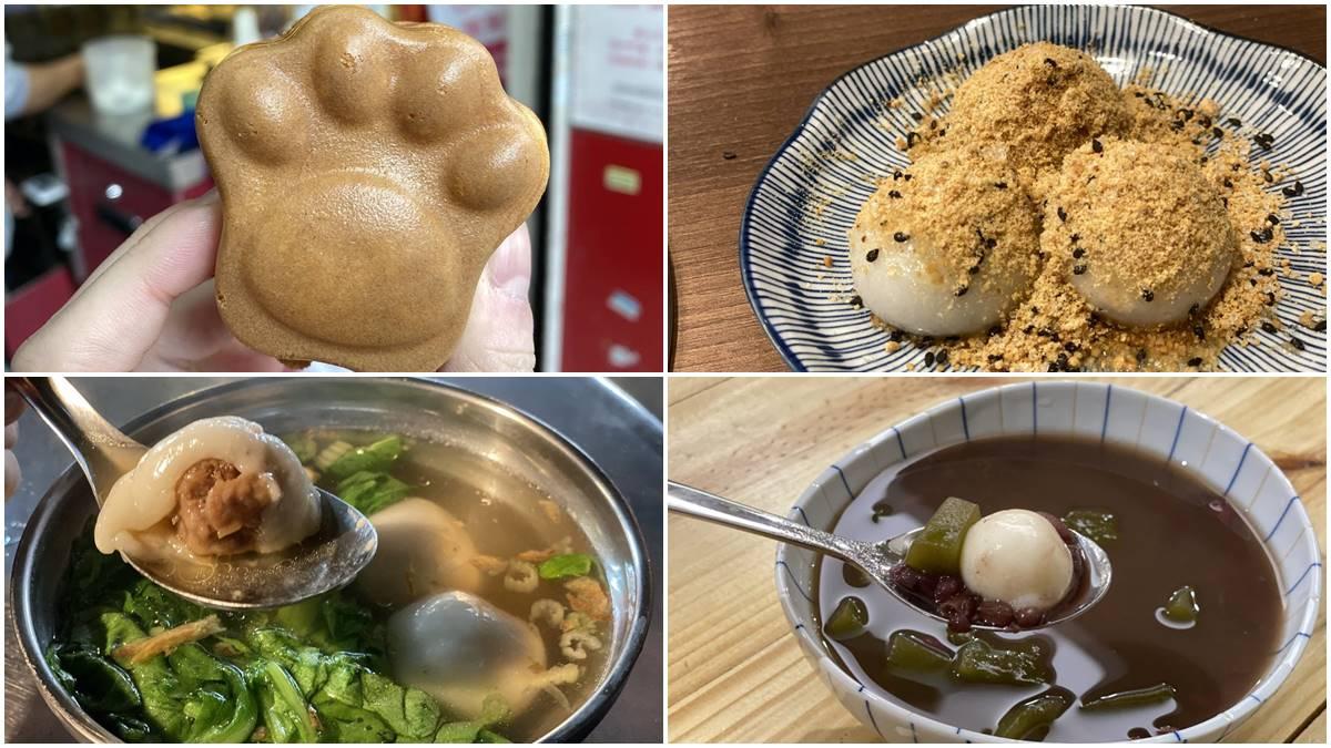 超狂新吃法!萬華6家特色元宵:夾爆餡湯圓雞蛋糕、抹茶蒟蒻、小米酒配炸湯圓