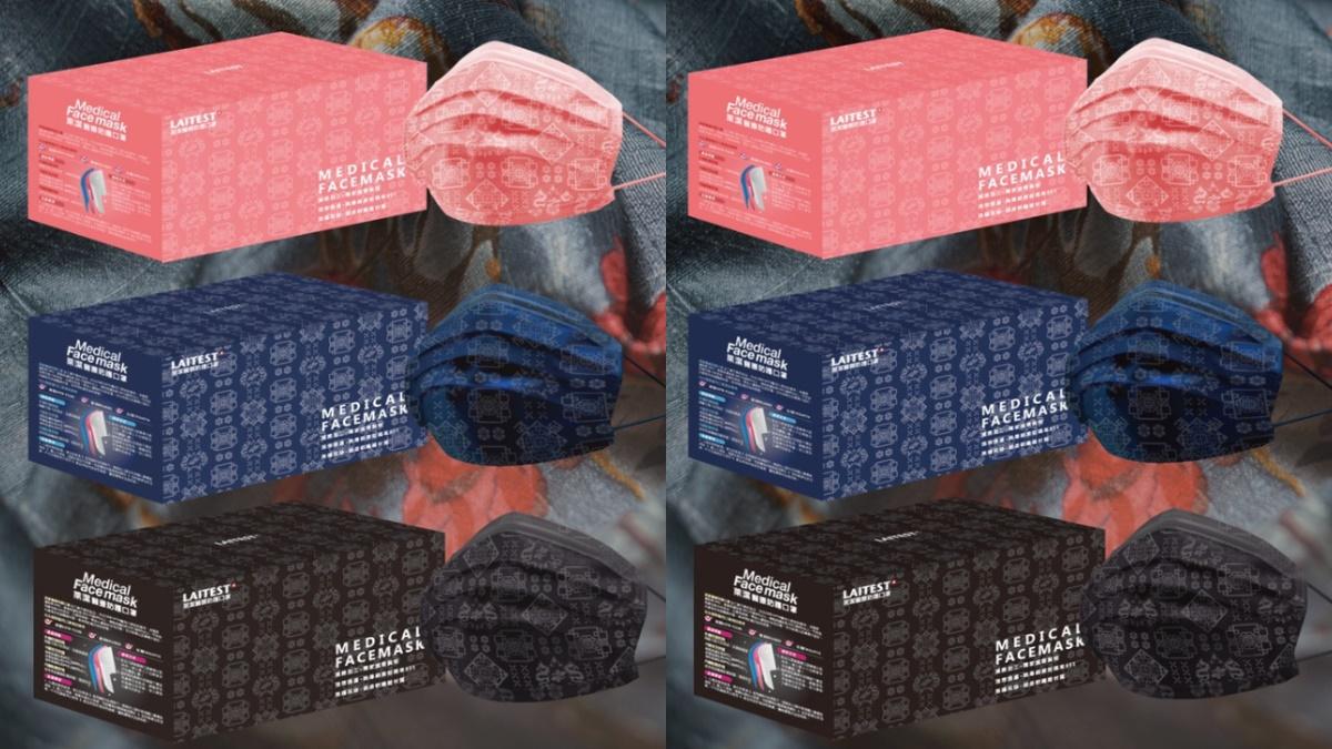 萊潔最新「絲綢口罩」2月登場!古典風藍、黑、粉紅絲綢美翻,這8大通路可買