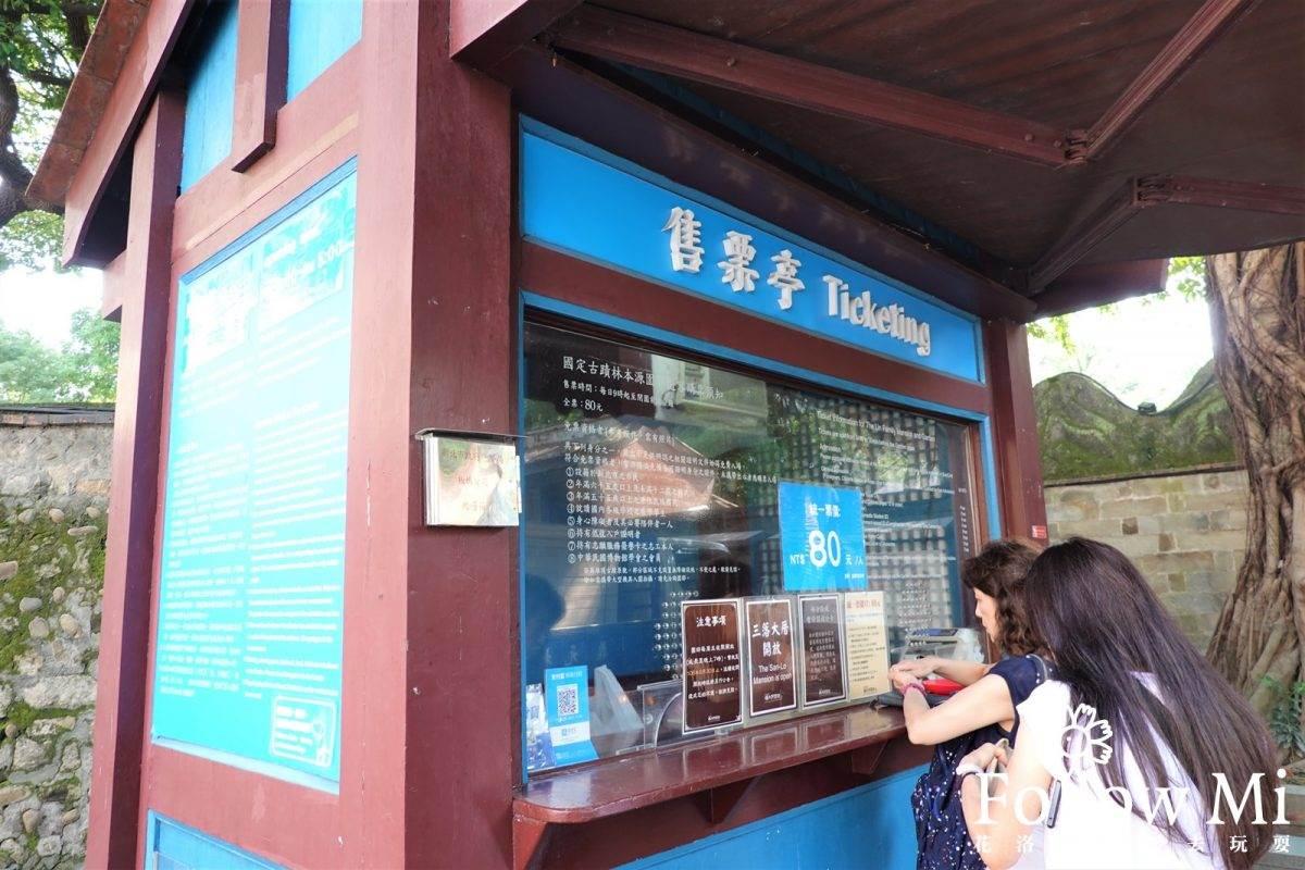 新北人免費入園!板橋百年豪宅5打卡點:貴人招待所、光緒聖旨碑、巨榕大池