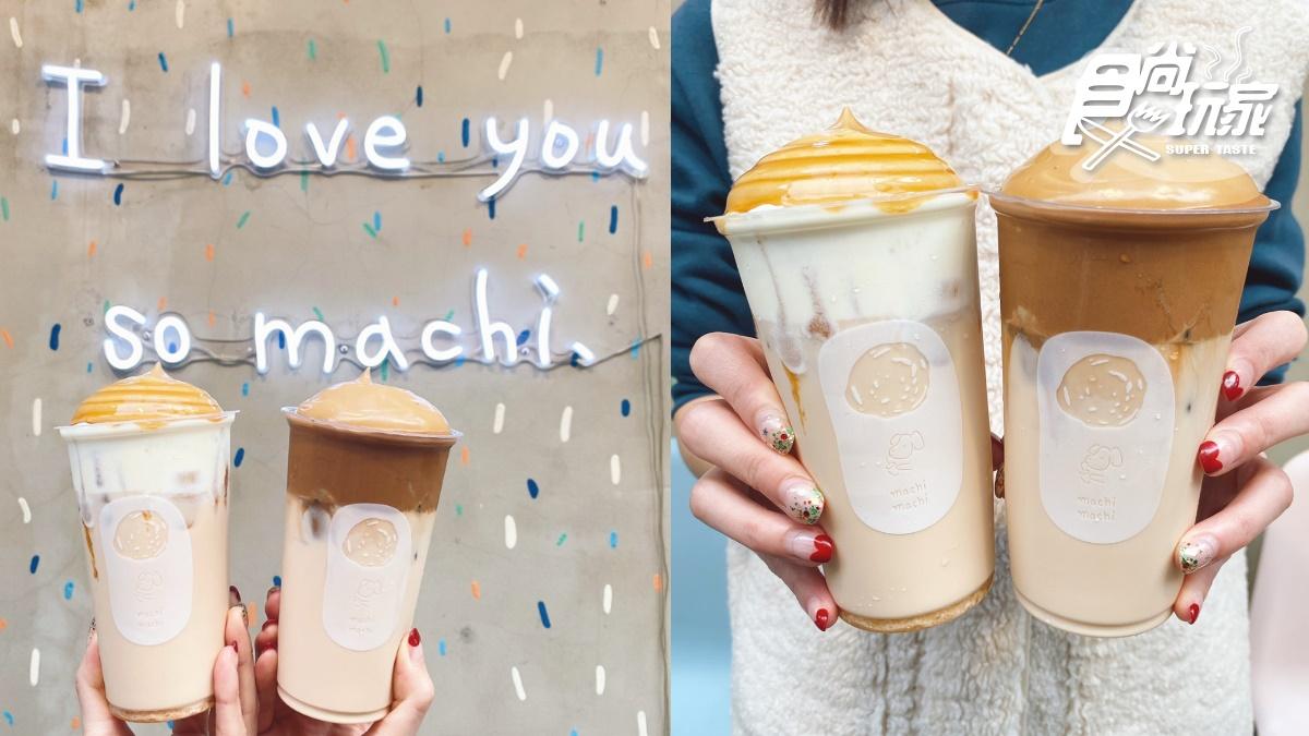 「平價版星巴克」來這喝!麥吉新推摩卡、焦糖咖啡奶茶,超狂奶蓋+咖啡慕斯醬才夠猛