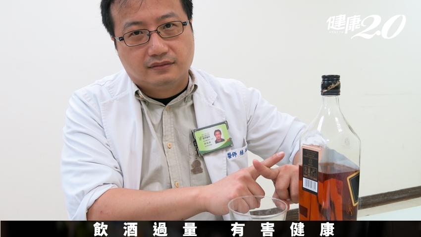 別再誤認喝酒可暖身!醫師揭真相,小心飲酒是這2種人最大隱形殺手