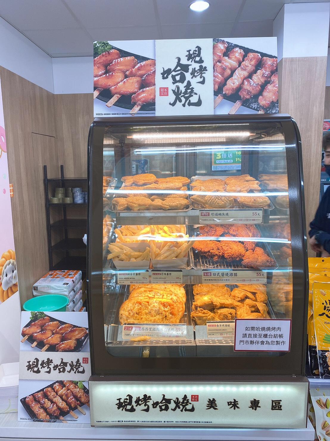 台灣7-11也有「現烤哈燒專櫃」!快衝這6間門市:醬燒雞排、雞腿串燒、可頌鯛魚燒39元起