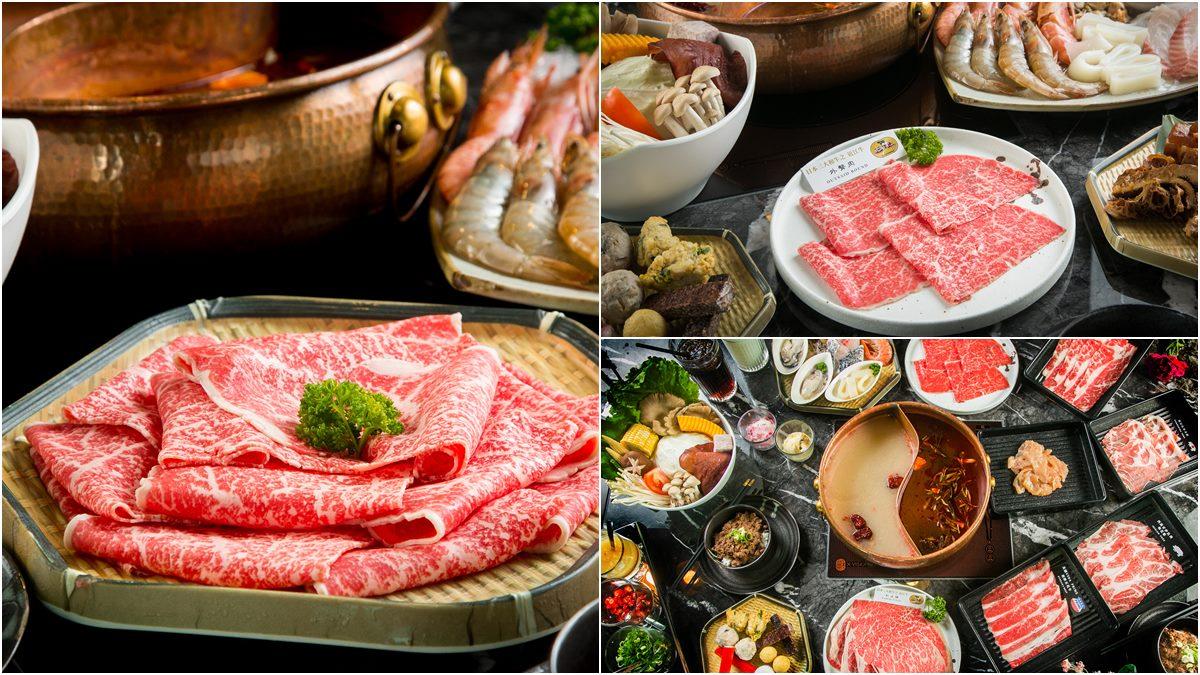 日本頂級和牛吃到飽推「四人同行一人免費」,和牛界四大「愛馬仕」肉品任你吃到撐