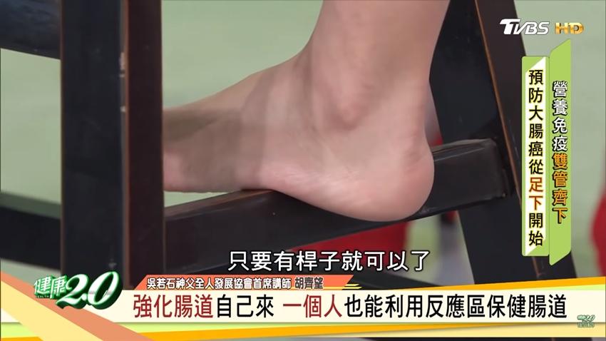 吳神父的腳底按摩也能護腸!常按這些反射區改善便祕 在家就能做
