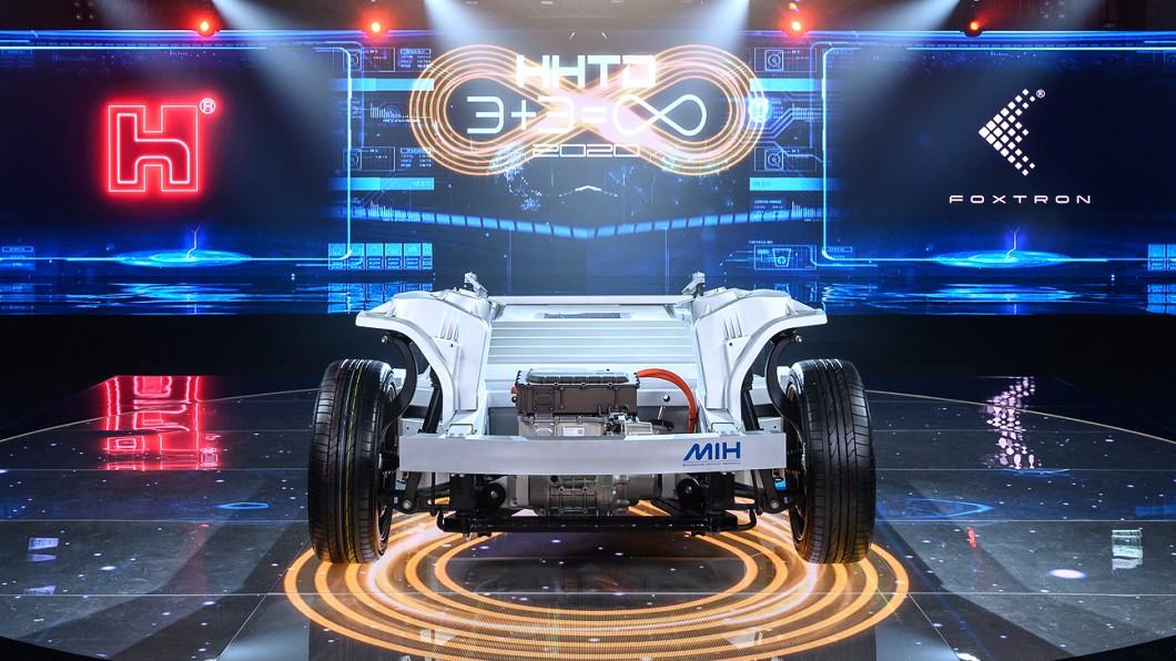 鴻海MIH聯盟正式發表EVKit開發平台技術規格。(圖片來源/ 鴻海) 鴻海MIH電動車平台規格揭露 續航力360公里傳4月開始交付