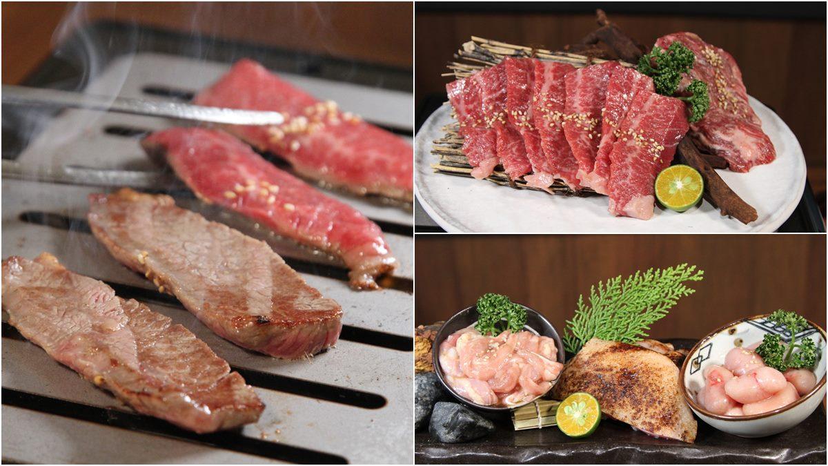 14道料理千元有找!築間推「頂級和牛燒肉」品牌,每個時段只收9組饕客