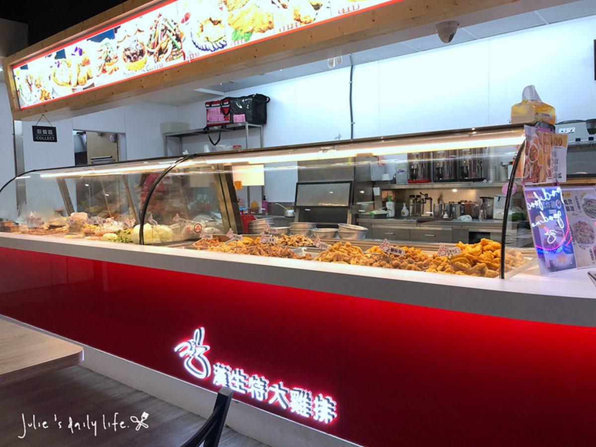 比臉大雞排只要50元!板橋複合式炸物像一間熱炒店,想吃泡菜青木瓜通通有