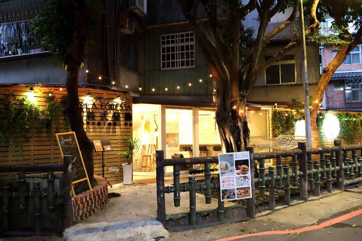 板橋美拍森林系餐廳!套餐一次享9道精緻料理:鮪魚塔塔拌螞蟻、北海道生食干貝