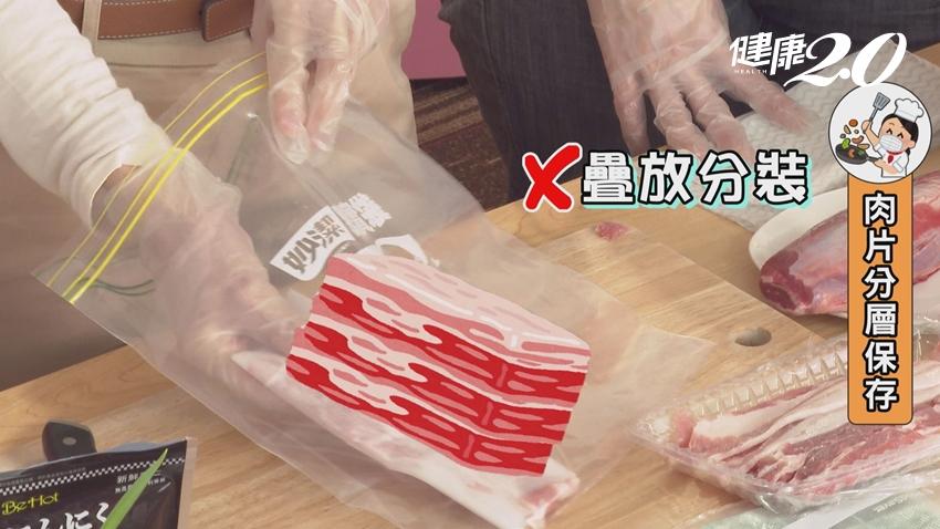 豬絞肉、肉片放冰箱冷凍前,先做好2步驟不必整塊解凍, 就能輕鬆取用