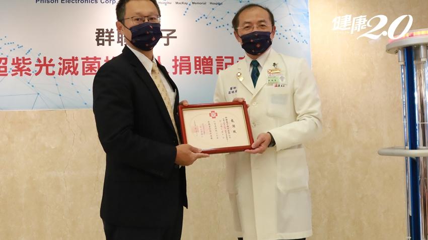 科技抗疫!「滅菌機器人」助防疫,減少患者、醫護間接觸感染