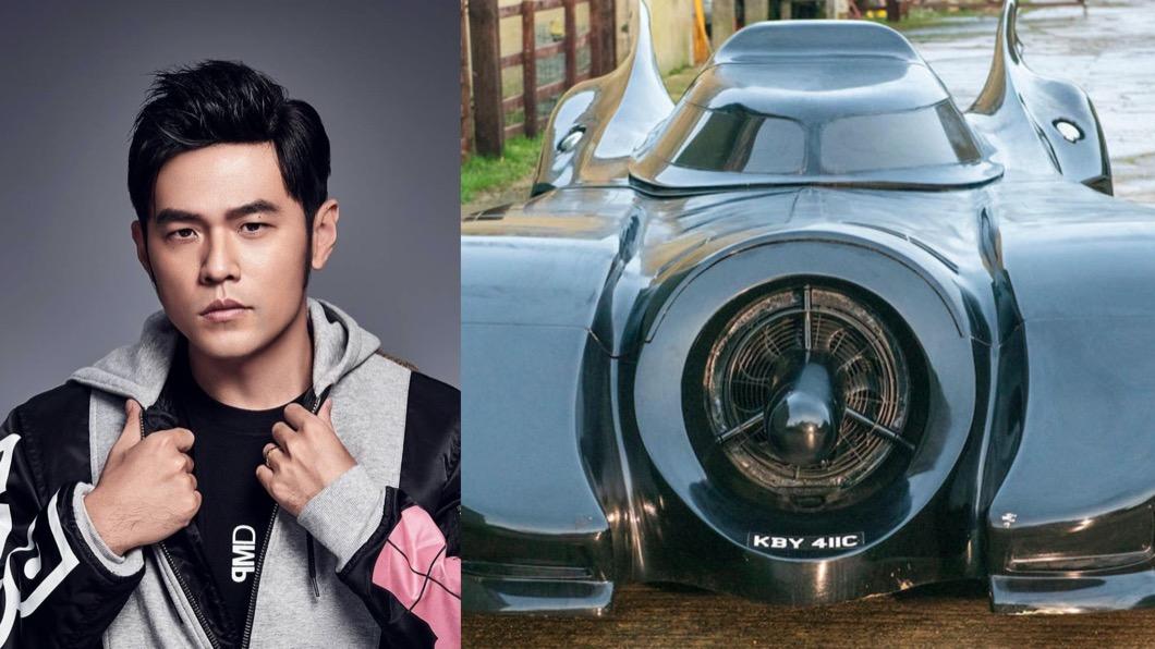 天王周杰倫也曾不惜花費重金購入蝙蝠車當作收藏。(圖片來源/ 周杰倫FB、Bonhams MPH) 周杰倫買貴了? 高仿「蝙蝠車」才賣這個價