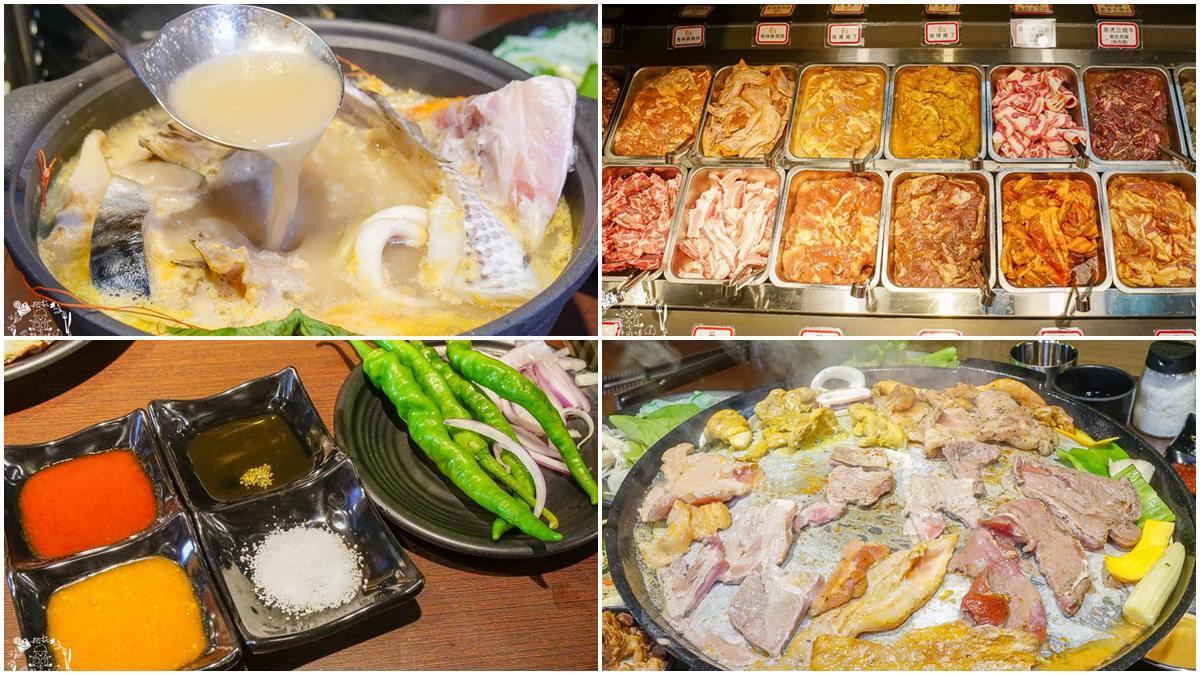 內行教你吃!高雄韓式烤肉吃到飽14種肉品必沾正宗醬料, 還能自製超邪惡痛風鍋